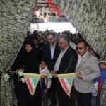 نمایشگاه دستاوردهای چهلساله انقلاب در میبد افتتاح شد+ فیلم