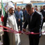 گزارش تصویری از افتتاح سالن تکواندو در محله علی آباد میبد