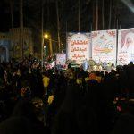 📷 تصاویر/ ویژه برنامه نشاط اجتماعی در پارک فلسطین