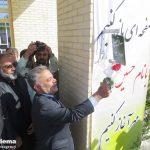 آئین بازگشایی مدارس با حضور استاندار یزد در مجتمع آموزشی امام حسین(ع) میبد