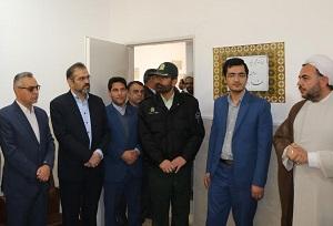 دفتر کانون خانواده در دادسرای میبد راهاندازی شد