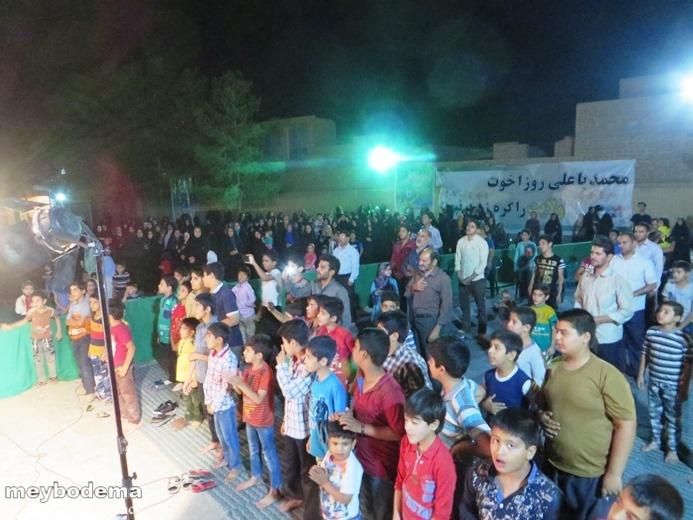 گزارش تصویری از برگزاری جشن عید غدیر در علی آباد