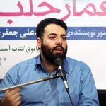نویسنده یزدی:کتابخوانی فقط یکحرکت فرهنگی نیست