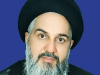 حکایت شجاعت و تهجد مرحوم آیت الله شیخ محمد ابراهیم اعرافی