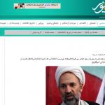 چرا روانبخش برای سخنرانی در مساجد یزد، مجوز نمیگیرد؟!