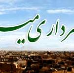 محمدرضاحفیظی و حسینهدایی؛ مطرحترین کاندیداهای تصدی سمت شهردار میبد