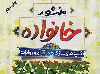 فروش کتاب نویسنده میبدی در حاشیه نماز جمعه