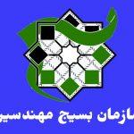 جلسه میز خدمت مسئولین میبدی در مسجد ۱۲ امام فیروزآباد برگزار میشود