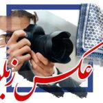 دانش آموز میبدی مقام اول مسابقه عکاسی را در استان یزد کسب کرد + عکس ها