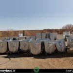 خرید ۸۰ زبالهدان گالوانیزه توسط شهرداری میبد