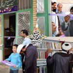 کتابسرای جبهه فرهنگی میبد افتتاح شد