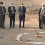 آموزشگاه خیری در محمودآباد میبد کلنگ زنی شد