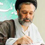 برگی از یادداشت روزانه مرحوم سید جلال یحیی زاده درباره درگذشت دکتر سید رضا میرحسینی