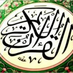 درخشش مجدد قرآن آموزان موسسه حضرت معصومه(س) میبد