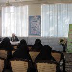 آغاز سال تحصیلی ۹۷-۹۶ آموزشعالیحوزوی خواهرانمیبد