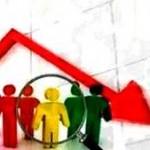 پاورپوینت: کاهش شدید رشد جمعیت در ایران
