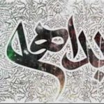 هفتمین بداههسرایی شعرای میبد با موضوع پیامبر(ص)