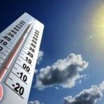 اختلاف دمای ایستگاههای هواشناسی و داخل شهر