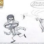 روایت کاریکاتوریست میبدی از اعتراض خواجه حافظ شیرازی به علی جنتی!