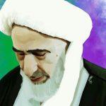 مراسم سالگرد ارتحال آیتالله محمدابراهیماعرافی هفته آینده برگزار میشود