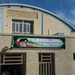 بهرهبرداری از سالن ورزشی صالحین بسیج امامحسین(ع)
