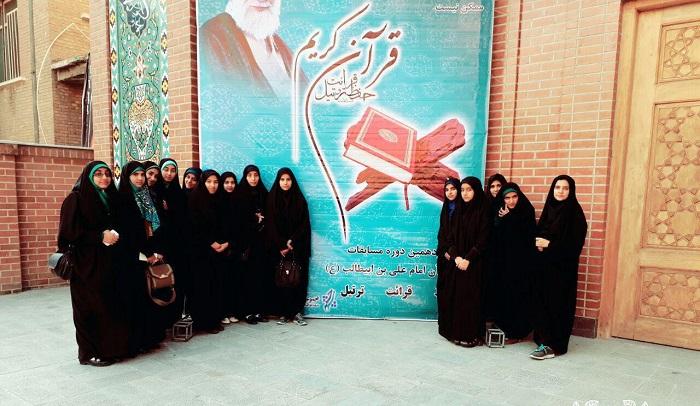 ۲۳ نفر از حافظان موسسه حضرت معصومه(س) میبد موفق به کسب رتبه برتر در مسابقات کشوری شدند