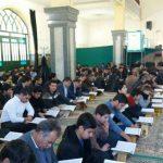 📸دومین محفل انس با قرآن دانش آموزی درندوشن
