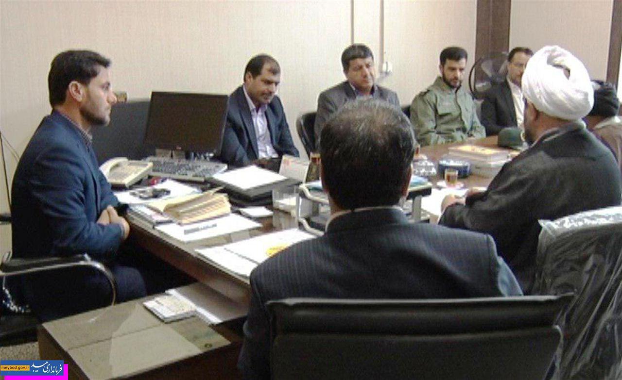 جلسه هماهنگی مراسم نهم دی برگزار شد