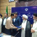 کسب رتبه برتر شورای فرهنگ عمومی میبد در استان