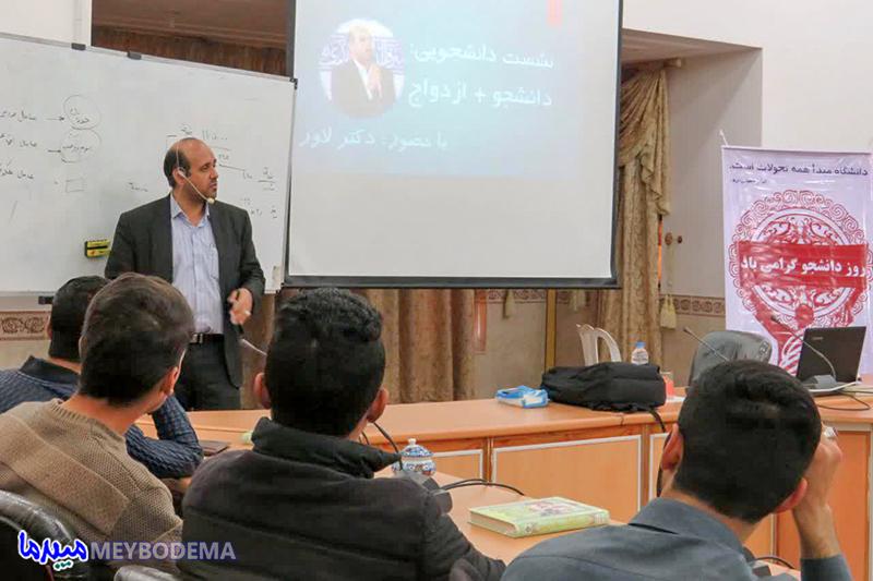 گزارش تصویری از نشست دانشجویی با حضور معاون آموزش و مشاوره بنیاد ملی خانواده