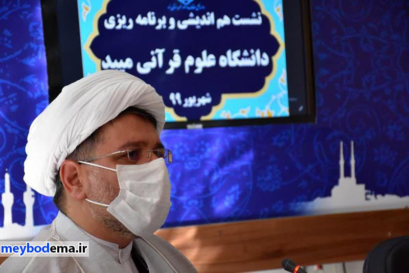 📷 بازدید مسئولین دانشگاه علومومعارفقرآن از دانشکده قرآنی