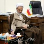 پیام تبریک آیت الله اعرافی به فرمانده جدید سپاه