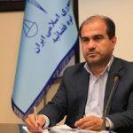 کارمند متخلف سازمان ثبت اسناد دستگیر شد