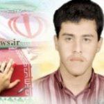 یادبود شهید علیرضا زارعپور در میبد