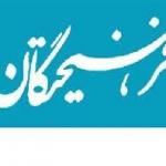 بازداشتی فتنه، مدیرمسئول روزنامه دانشگاهآزاد شد!