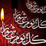 حسین(ع) تشنهی لبیک